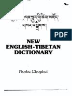 Norbu Choephel - New English Tibetan Dictionary