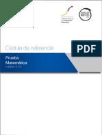 CedulaDeReferenciaQuieroSerMaestroMatematica