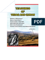 Teachings of Vedas & Quran