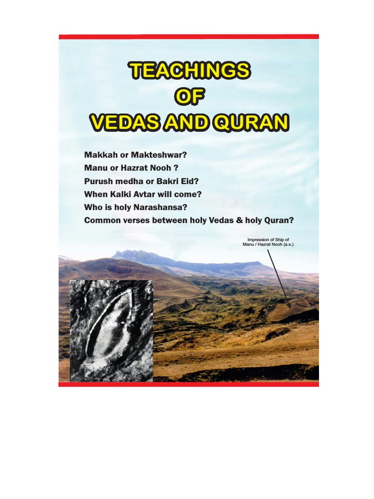 Teachings Of Vedas & Quran Muhammad