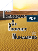 Introduction of Prophet Muhammad
