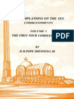 The Ten Commandments Vol. I - H.H. Pope Shenouda III