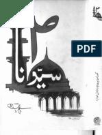 Syedena - Naatia Kalaam by Saleem Gilani