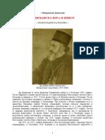 Mitropolit Damaskin - Hriscanska Vera i Zivot (Katihizis)