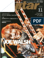 Joe Walsh Guitar Japan