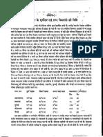 jyotish-piyusha-kalyan-dutta-sharma 27.pdf