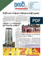 20.Nov_.14_mal.pdf
