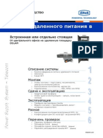 Руководство По Монтажу и Инсталляции Rps