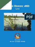 Nepal Wetland Policy Act 2069