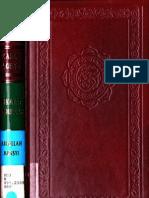 Hikayat Abdullah Karangan Abdullah Bin Abdul Kadir Munsyi (SCAN)