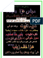 MAJLIS 13 SAFAR