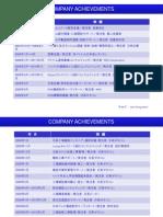 BMF Pamphlet 141114