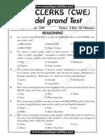 bank exam guide