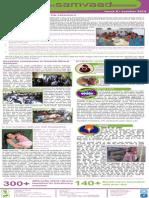 Samvaad 8th Bulletin_ October 2014