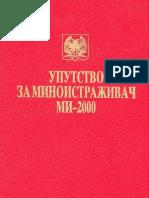 Uputstvo Za Minoistrazivac Mi-2000