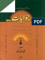 Jawabaat by Ayatullah Ali Korani