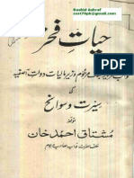 Hayat e Fakhar-Biography-Nawab Fakhar Yar Jang-Lahore-1966