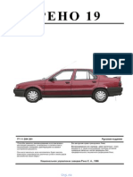 vnx.su_19.pdf