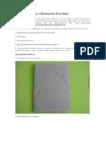 Novo Microsoft Office Word Document (4)