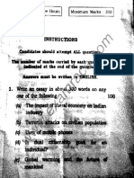 IAS Mains Compulsory English 2008