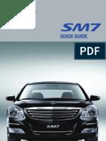 2010 SM7 Quick 매뉴얼