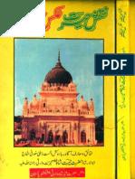 Kalam Hazrat Hairat Shah Warsi R.a.