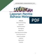 Laporan Panitia BM 2013