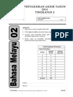 PAT BM T2 2014.docx