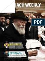 Moshiach Weekly Expanded Kislev 5775