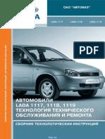 vnx.su_kalina_to.pdf