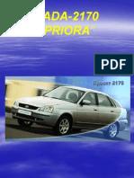 vnx.su_Приора-2170 двигатель.pdf