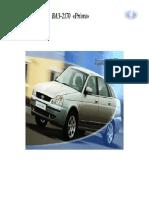 vnx.su_Lada Priora рулевое управление.pdf