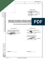vnx.su_priora_panas.pdf