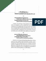 Book 9, Stotra 1 - Meenakshi Pancharatnam
