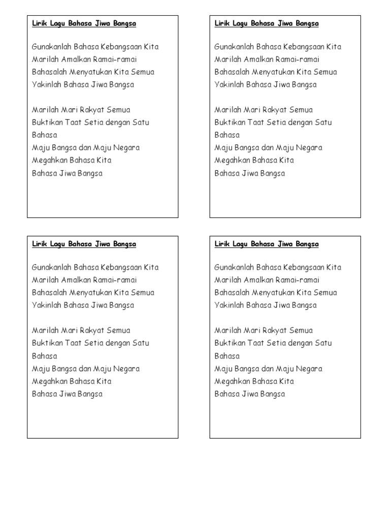 Lirik Lagu Bahasa Jiwa Bangsa
