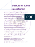 BAYDA Institute for Burma Democratization