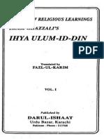 Ihya Ulum Al Din Vol 1