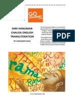 Hanuman Chalisa English Transliteration
