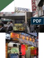 [Trip Slideshow] April 09 @ Japan 日本東京