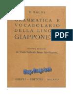 Grammatica E Vocabolario Della Lingua Giapponese - Hoepli - 1939