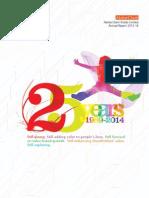 Ashar annual report, 2014