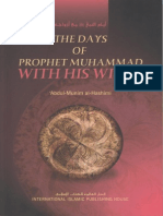 The Days of Prophet Muhammad With His Wives Book