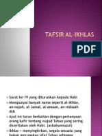Tafsir Al Ikhlas
