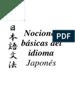 Nociones Basicas Para Aprender Japones