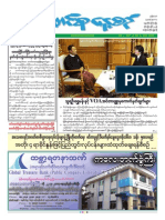 Union Daily (24-11-2014).pdf