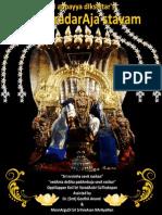 VR001 - Srivaradarajastavam.pdf