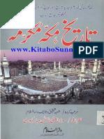 Tareekh e Makkah Mukarrama (History of Mecca)