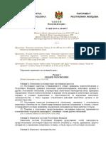 Налоговый кодекс.doc