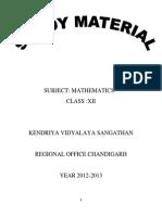 Kv Maths Final