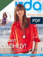 Burda №5 (май 2010)